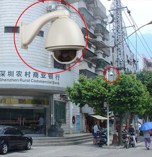 Shenzhen Rural Commercial Bank